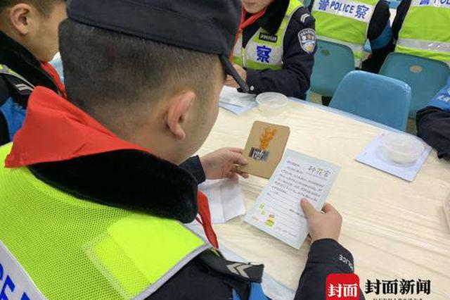 """元宵节一群萌娃""""闯""""警营 给警察蜀黍送汤圆贺卡"""