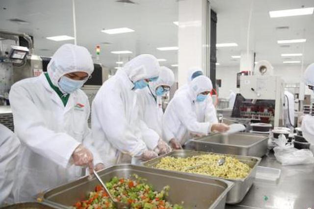 四川召开校园食品安全工作会议 对违法违规行为从严从重查处