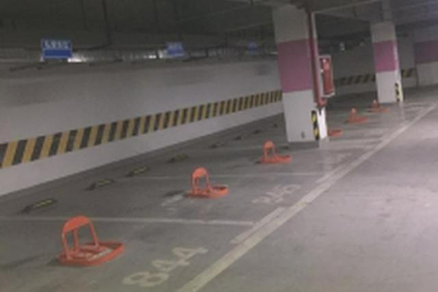阳光100米娅中心停车难只为卖车位 律师:别信开发商口头承诺