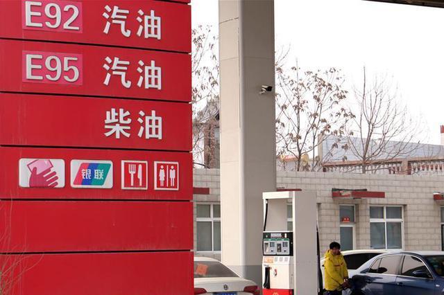 四川省将上调油价 若加满50升的油箱车主将多花3.5元