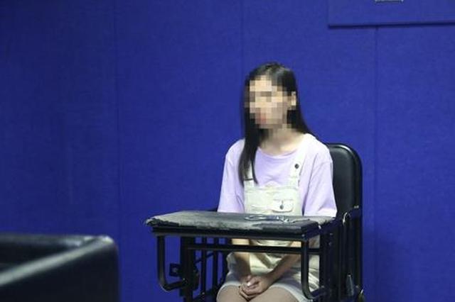 广安华蓥警方跨省追踪破获一起特大网络赌博案