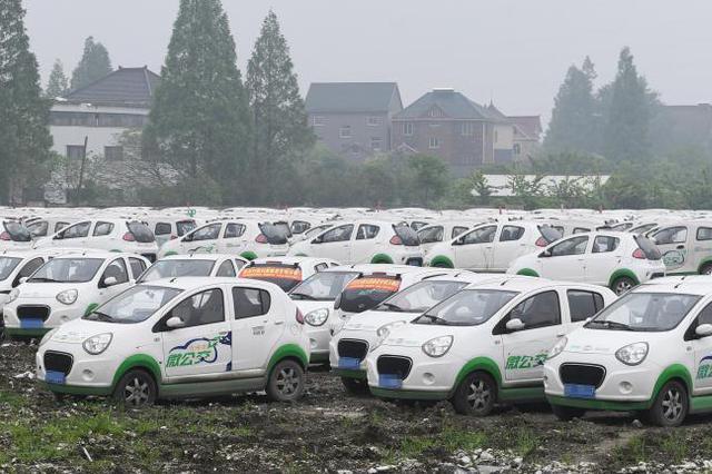 6月1日起共享汽车原则上不得收押金 成都多平台:已免