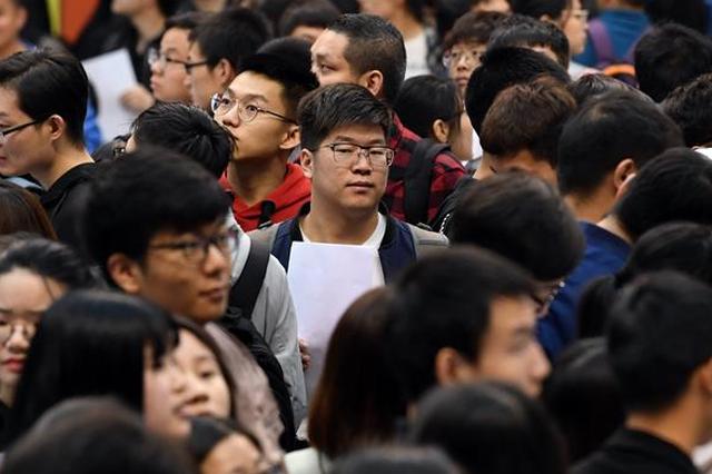 上半年四川城镇新增就业57.9万人 为何能完成全年目标68%?