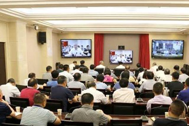 """如何抓好四川煤矿安全生产工作?这个会议提出三个""""再""""字"""