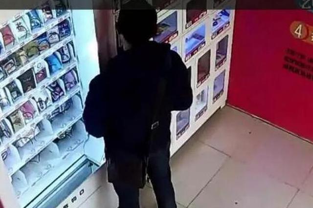 三男子酒后盗窃货柜成人用品 不久三人均落网