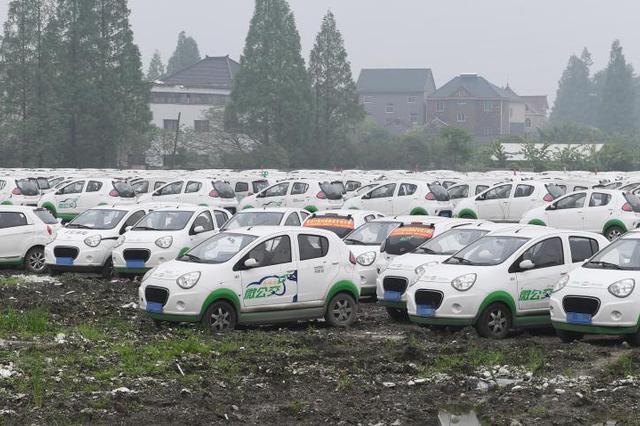 大限来临新能源汽车断奶 成都市经信局回应了