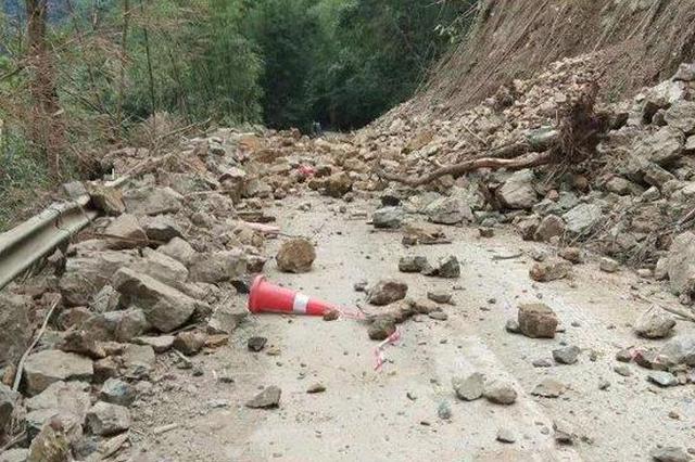 長寧發生4.8級地震:珙雙路楊柳段垮坡 過往車輛請繞行