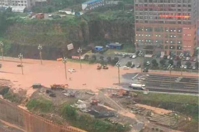 强降雨致巴中2.6余万人受灾 紧急转移安置群众8258人