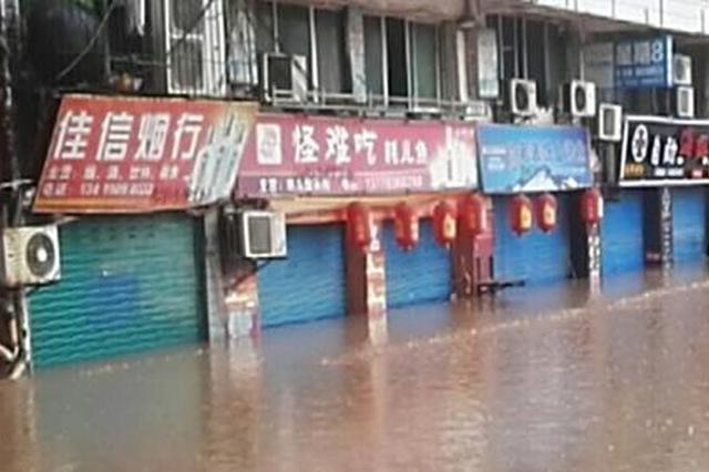 连日暴雨致达州1.7万余人受灾 直接经济损失3亿余元