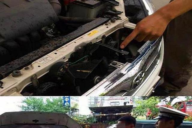 为炫酷 中江男子在私家车安装警报器被处罚