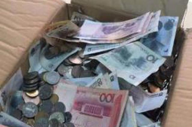 女老师离职获赔偿却收到15000枚硬币 因系个人恩怨