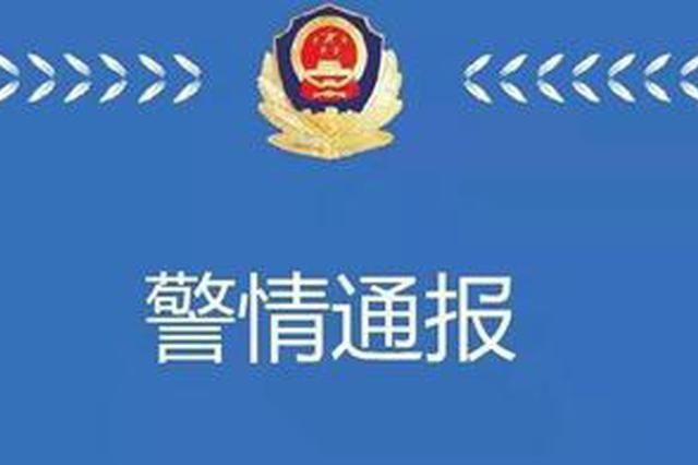 绵阳游仙区石马镇爆炸案:一名73岁男性受害者死亡