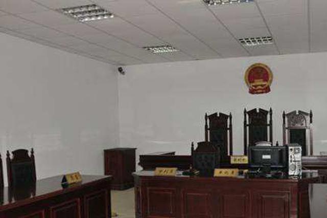 广安女子出纳挪用公款近百万主动投案 被判处有期徒刑4年