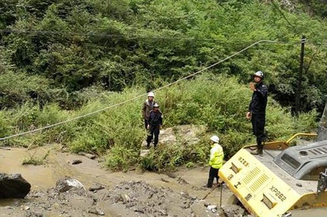 到龙潭电站大坝的应急通道抢通了 55名受困人员救援正在进行中