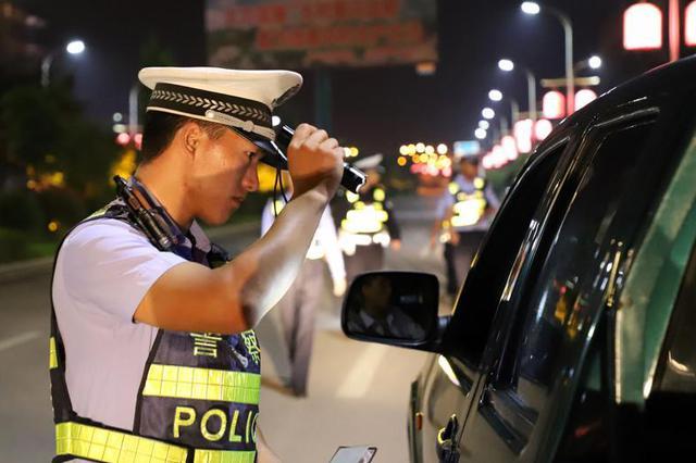 中江开展道路交通安全集中整治行动 3个月查获酒驾185起