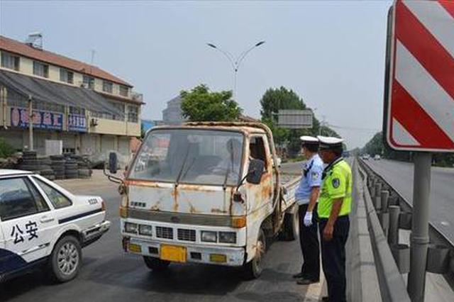 驾驶六年未检的报废车上路被查 资阳男子被重罚