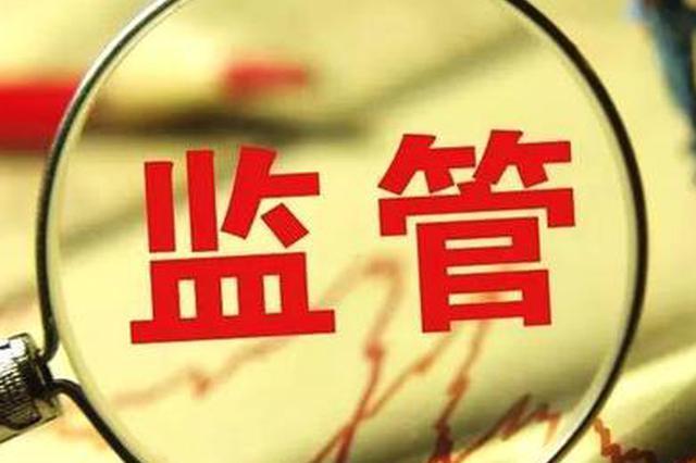 四川开展专项执法行动 目标直指滥用行政权力排除、限制竞争行