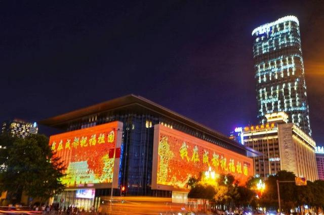 蓉平:祝福新中国生日快乐 文艺是最深情的表白
