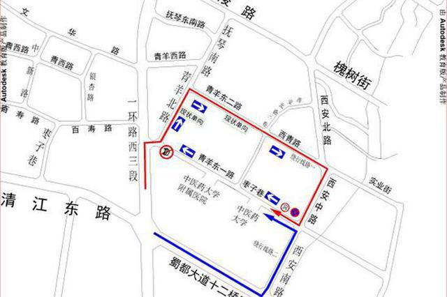 9月29日起 枣子巷、青羊东一路由东向西单行