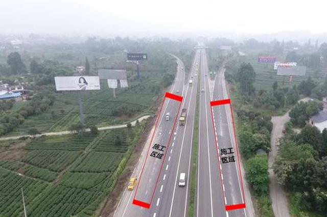 成雅高速石象湖至蒲江段交通管制