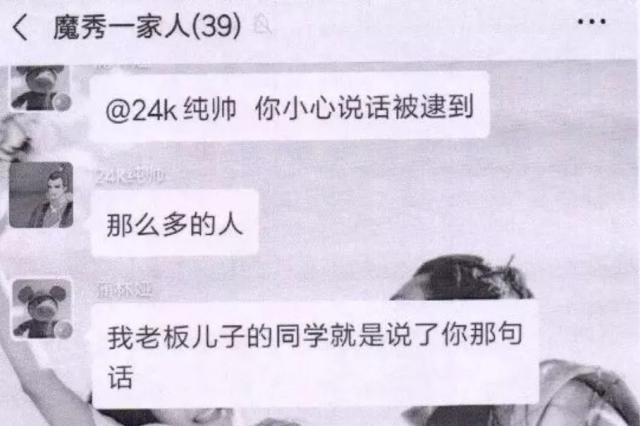 四川阆中一男子侮辱阅兵式官兵被行政拘留
