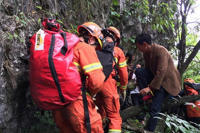 景区迷路女子深夜求助 警方搜寻1个多小时成功营救