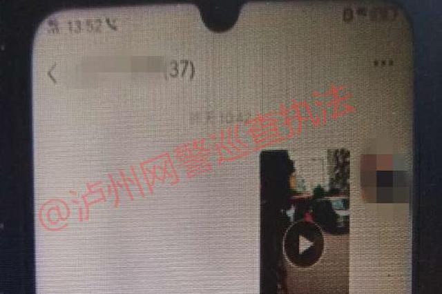 网传方洞车祸撞死2人 泸州网警:此消息为谣言