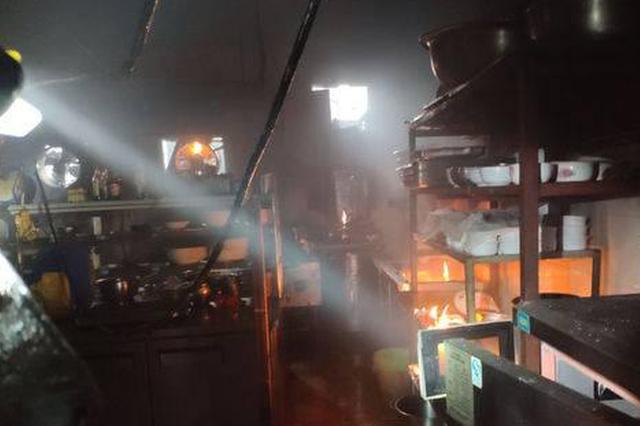遂宁射洪一餐馆突发火灾 幸无人员伤亡