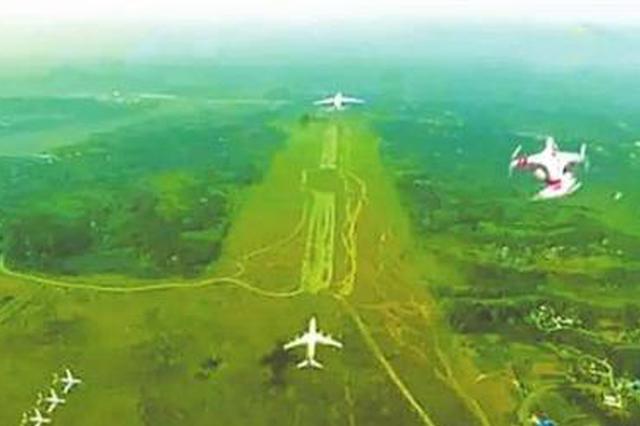 阆中机场传来最新进展 今年12月开工建设
