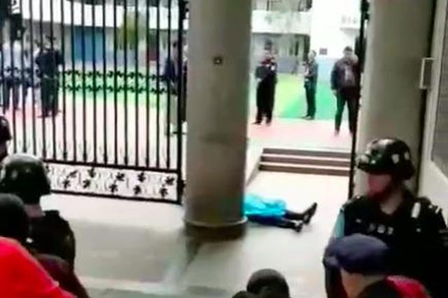 巴中南江一小学保安被杀 犯罪嫌疑人已被控制
