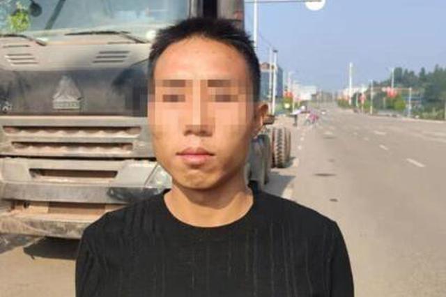男子无证驾驶未挂号牌大货车上路被查 怼警察:你们PS图片陷害