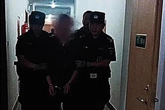 乐山警方追凶16年 越狱犯终落法网