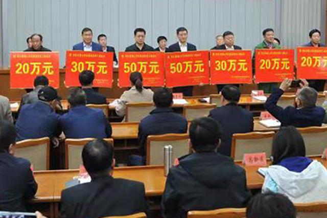 四川高校将面向退役军人等群体人员招生