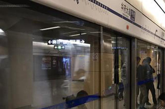 """地铁里吃东西、手机外放…… 小心上""""黑名单"""""""