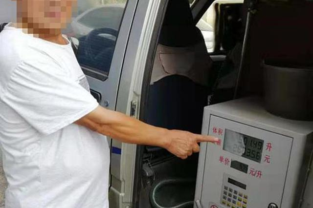 达州一团伙非法销售汽油70余吨 5名犯罪嫌疑人被警方抓获