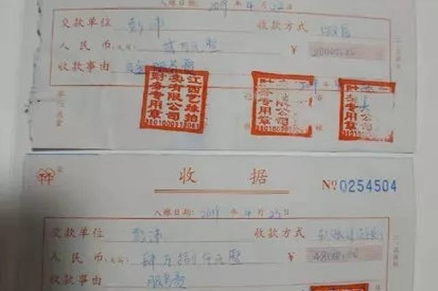 阆中警方成功抓获一名涉嫌诈骗近百万元网上逃犯