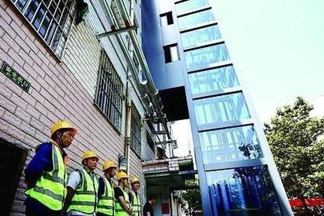 """四川既有住宅增设电梯""""新规"""":须2/3以上业主同意"""