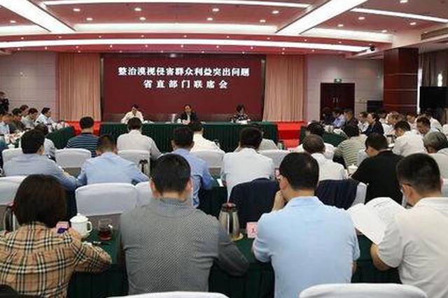 四川省纪委公开曝光六起被问责典型案例