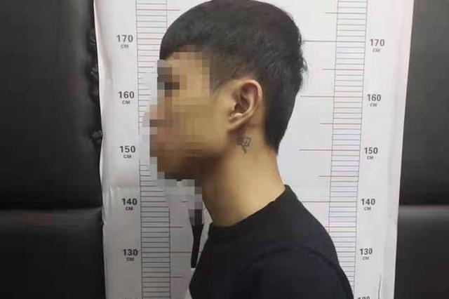 男子因发型问题引发口角 致人轻伤二级