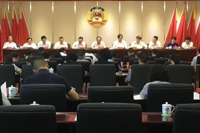 四川省政协常委会会议27日召开