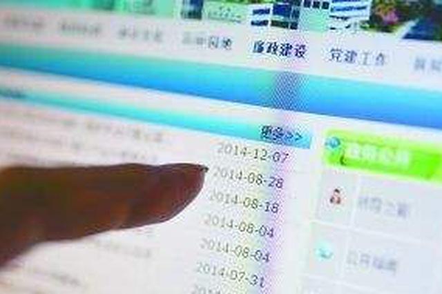 2019中国政府网站绩效评估出炉 四川省政府网站居全国第二