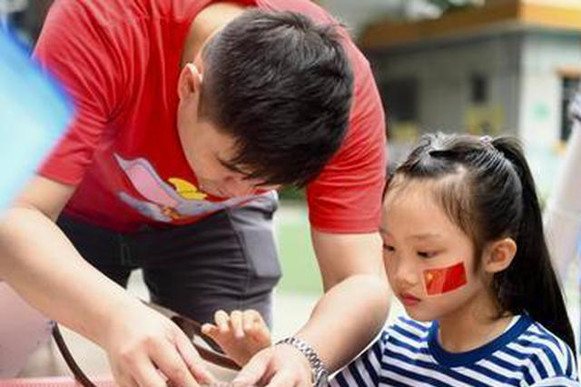 四川省将出台普惠性民办园补助标准