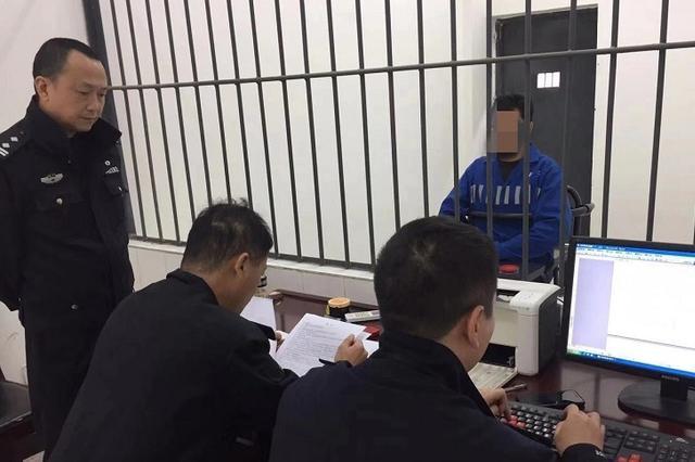 四川简阳警方侦破一起非法吸收公众存款案 涉案金额达521万元