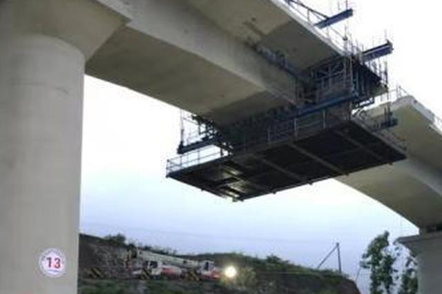 喜讯!成都至贵阳铁路将于12月16日全线开通