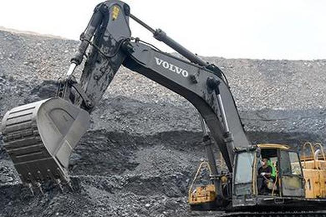 省政府办公厅:在全省深入开展煤矿安全生产隐患排查和整治