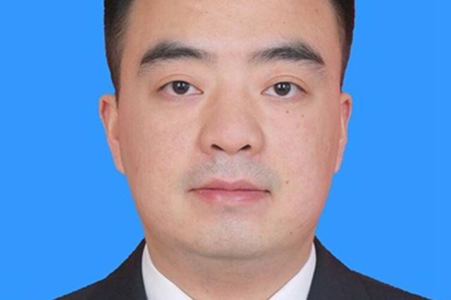 鄭雷當選阿壩州(zhou)監察委(wei)員bei)嶂魅ren)