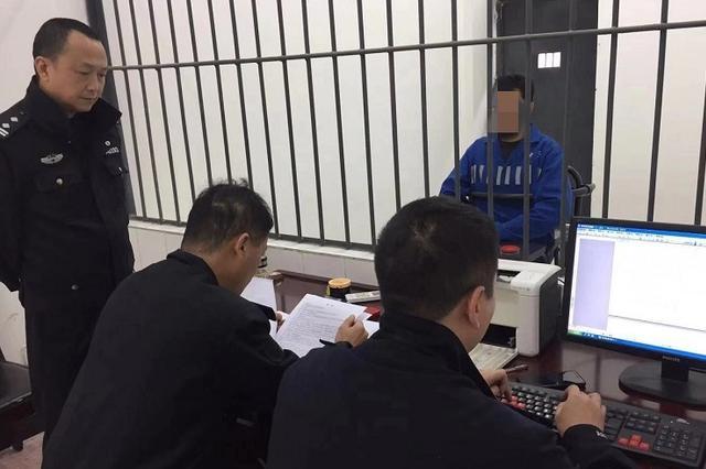 """四川江阳多人""""假离婚"""" 警察:代价太大 且行且珍惜"""
