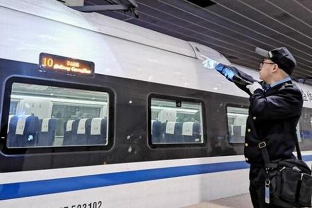 今年春运四川首趟载客夜行动车开出