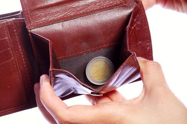 前妻拒不还钱即将被拘 前夫:钱不要了你们别拘留她