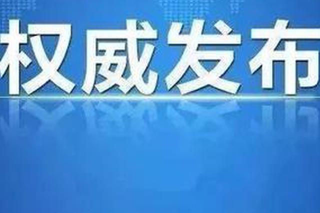 四川省教育厅:制订学校可能推迟开学时间调整预案